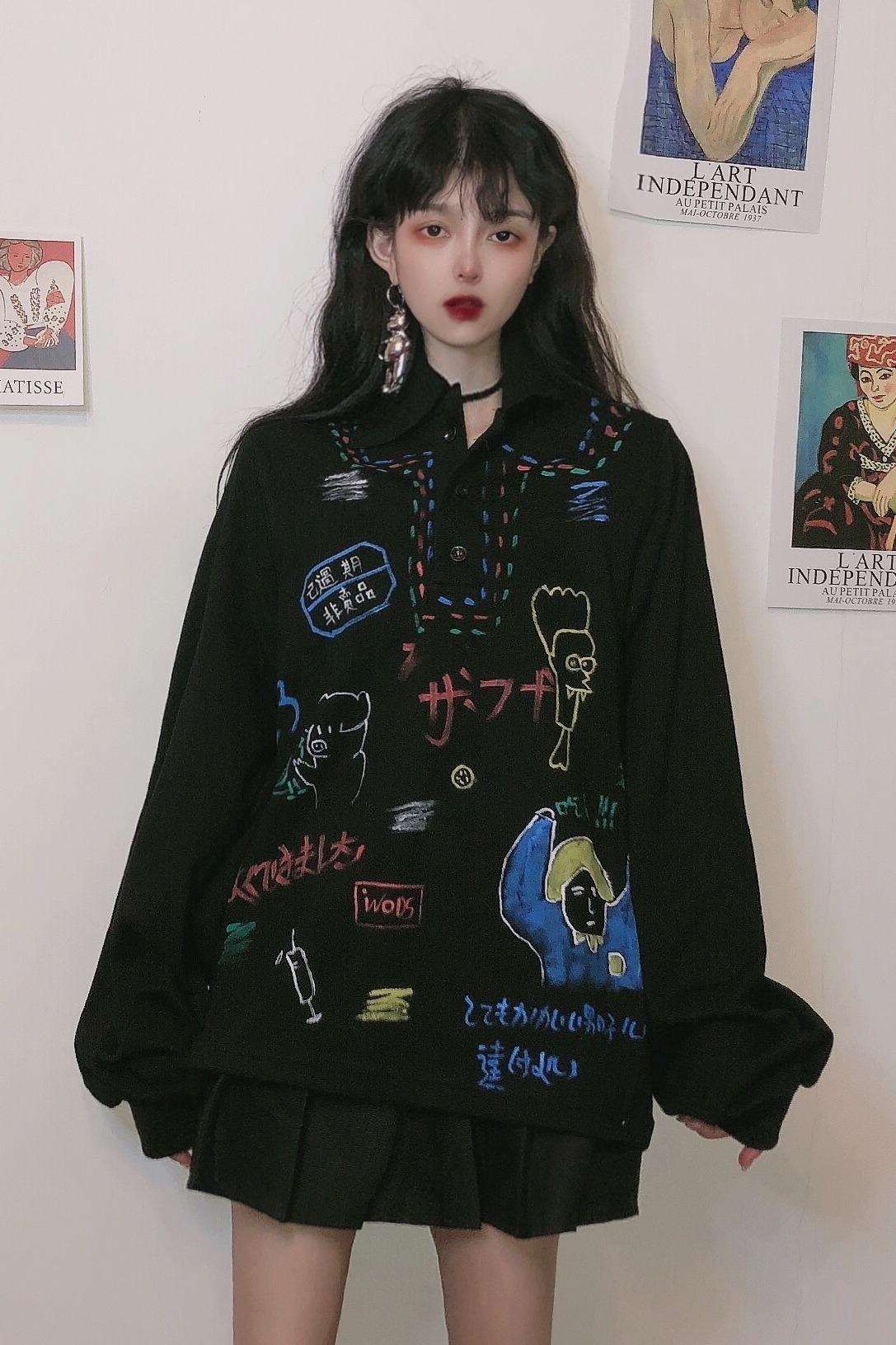 实拍实价售价不低于48元~秋季新款个性前后涂鸦POLO领长袖卫衣
